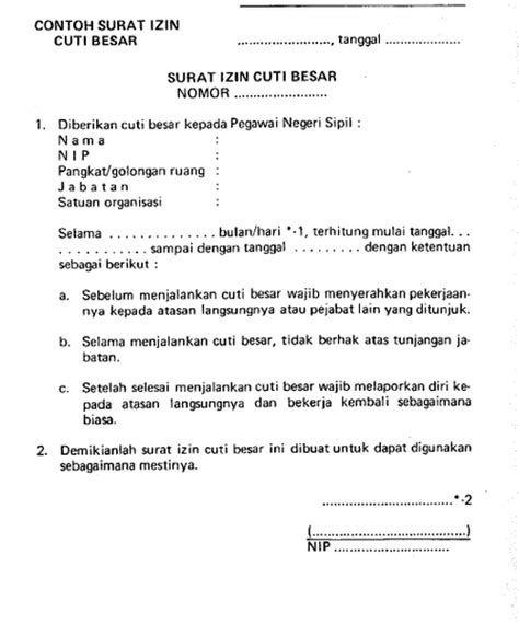4. Surat Permohonan Cuti Kuliah Karena Hamil