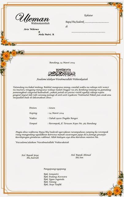 Kartu Pernikahan Sunda
