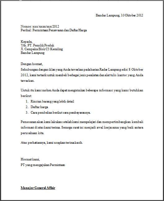 1. Contoh Surat Permintaan Penawaran Barang