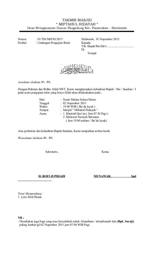 5. Contoh Surat Undangan Pengajian Rutin