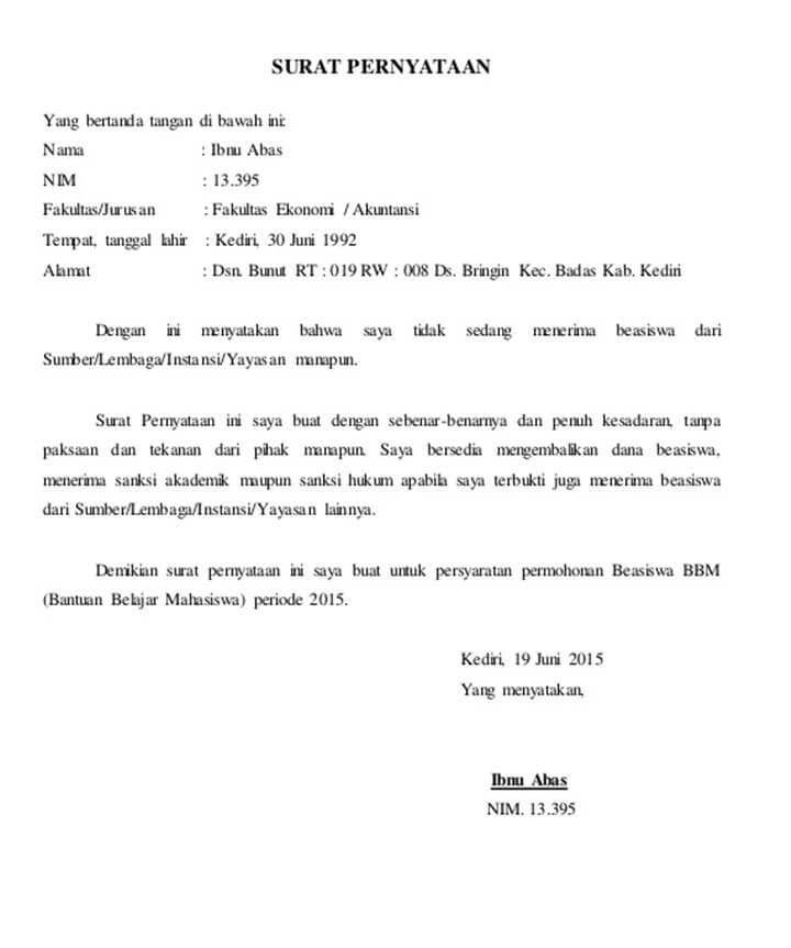 Surat Pernyataan Tidak Sedang Mendapat Beasiswa