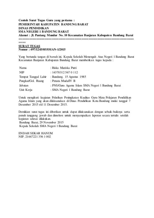 15. Contoh Surat Perintah Kerja Guru