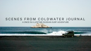 Coldwater Journal Cutdown Extended Trailer#2.00_04_03_15.Still001