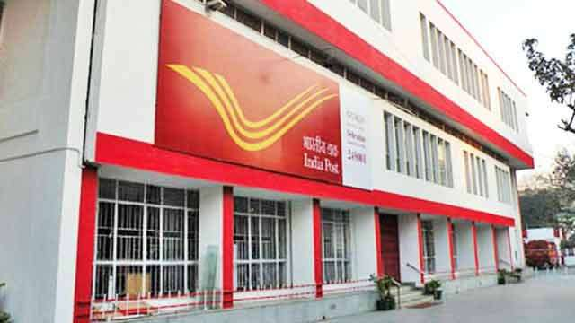 India Post Recruitment 2020 for Skilled Artisan Posts, Apply Offline by 2 November | Apply Now