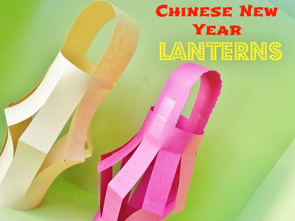 Lantern Cut Chinese Out