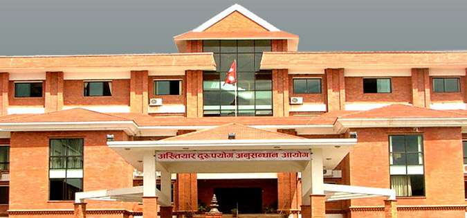 Ghimire takes charge of CIAA
