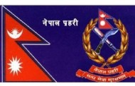 Province 2 for 50 percent reservation for women in Nepal Police
