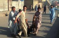 पाकिस्तानमा भएको बम विस्फोटमा पाँचकोे मृत्यु, पच्चीस जना घाइते