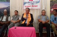 'मंसिर पहिलो हप्ताभित्र प्रदेश र केन्द्रको निर्वाचन'