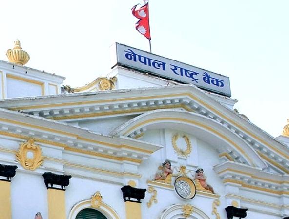 मौद्रिक नीतिको मध्यावधि समीक्षाः वाणिज्य बैंकलाई राहत
