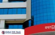 ग्लोबल आइएमई बैंकको एकसय ३३ औ शाखा अत्तरियामा