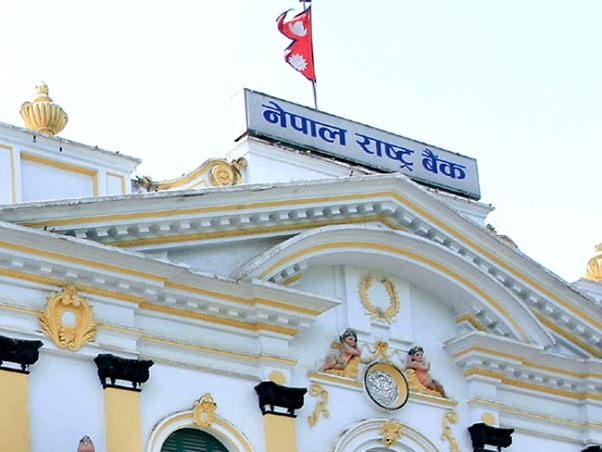 NRB to sell treasury notes worth four billion rupees