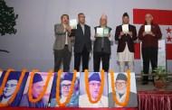 आगामी दश वर्षमा नेपाल समुन्नत राष्ट्र : नेपाली काँग्रेसको घोषणापत्र