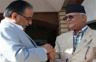 Party's name will be Nepal Communist Party after merger-Leader Nepal