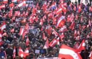 काठमाडौँ क्षेत्र–३ प्रदेशसभा (क)मा काँग्रेसको विजय ¥याली