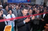 अब ट्रमा सेन्टरमा टिकट काट्न र बिल भुक्तानी बैंकबाट गर्नुपर्ने, नेपाल इन्भेष्टमेण्ट बैंकले खोल्यो एक्स्टेन्सन काउन्टर