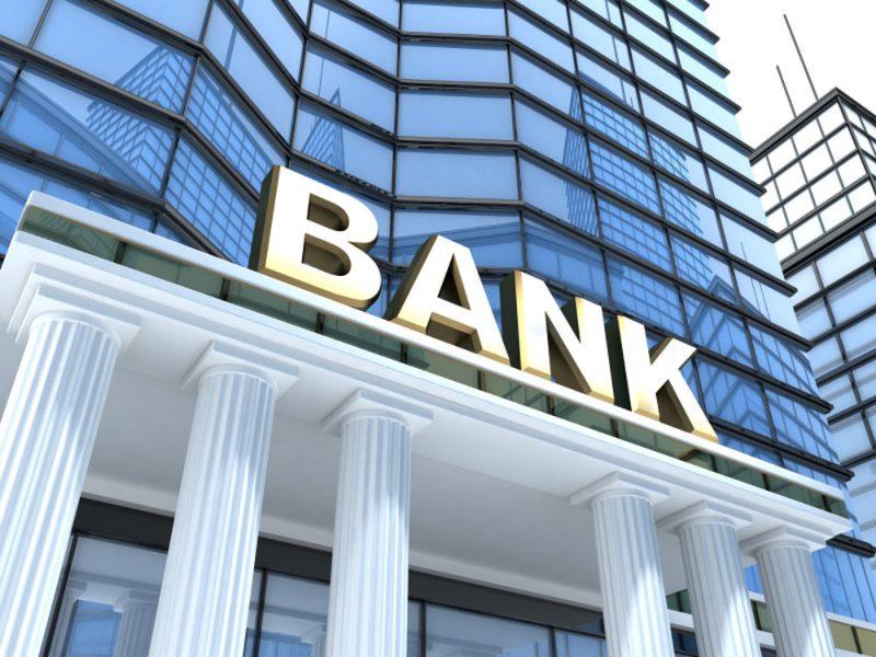 बैंकहरुले व्याजदर वृद्धिको प्रतिस्पर्धा नगर्ने, यस्तो भयो सहमति