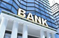 बैंकिंग क्षेत्रको विकासमा सरोकारवालाहरुको जोड