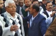 भारतका पुर्ब मूख्यमन्त्री लालु यादब भ्रष्टाचार प्रमाणितपछि अदालतबाटै पक्राउ