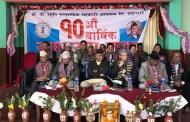 जनतालाई स्वास्थ्य बनाउने बीपीको चाहना स्मृती अस्पतालले पुरा गर्छ : प्रधानमन्त्री देउवा