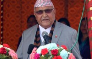 No party is ruling or opposition when it comes to country prosperity: PM Oli