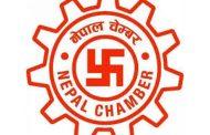 'नेपाल हङ्गेरी चेम्बर अफ कमर्श'को स्थापना