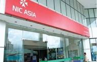 एनआईसी एशिया बैंककोे गोदकमा शाखारहित बैंकिङ्क
