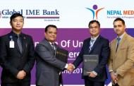 ग्लोबल आइएमई बैंक र नेपाल मेडिसिटी अस्पताल बीच सम्झौता