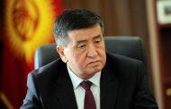 किर्गिजिस्तानका राष्ट्रपतिद्वारा सरकार विघटन