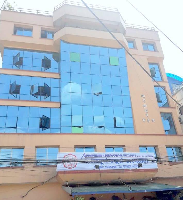 अन्नपूर्ण न्यूरो अस्पतालमा उपचारका नाममा ब्रह्मलुट, सरकार बेखबर