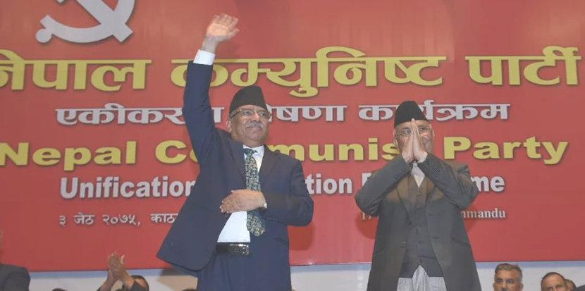 एमाले माओवादीबीच पार्टी एकीकरण, बन्यो नेपाल कम्युनिष्ट पार्टी