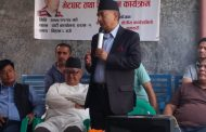 NC lost in polls due to left alliance, leader Karki says