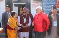 नरेन्द्र मोदी नेपाल भ्रमणमा आएका बेला ब्यावशायी अजय सुमार्गी धर्मपत्नी अश्मिताकासाथ
