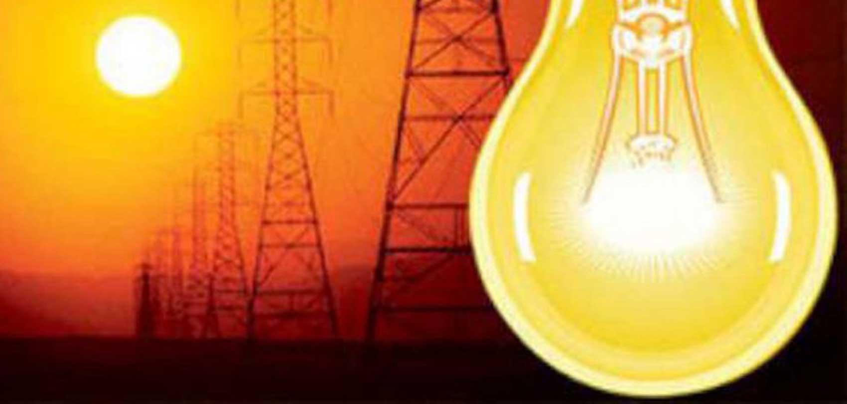 मोदीखोला जलविद्युत् आयोजनाबाट बिजुली उत्पादन शुरु