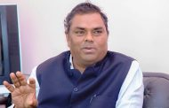 Different practice being made in medical sector: DPM Yadav