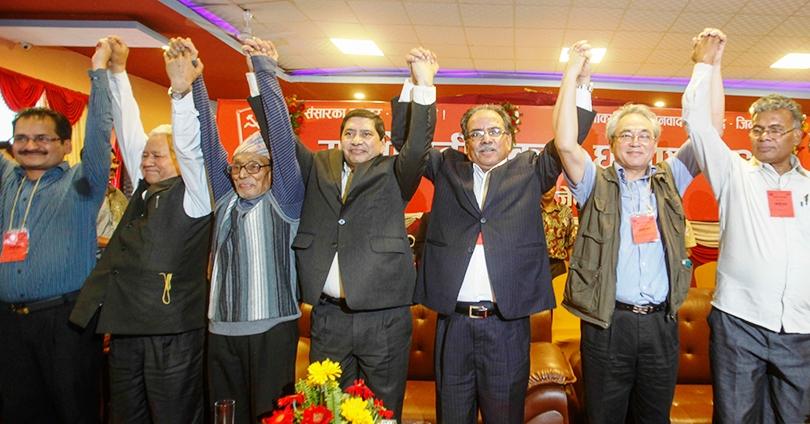 नेकपा (माओवादी केन्द्र) महाधिवेशन आयोजक समितिका निर्णय