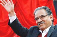 Tuladhar symbol of communist movement: Chairman Dahal