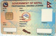 TMO Bardibas begins issuing smart driving license