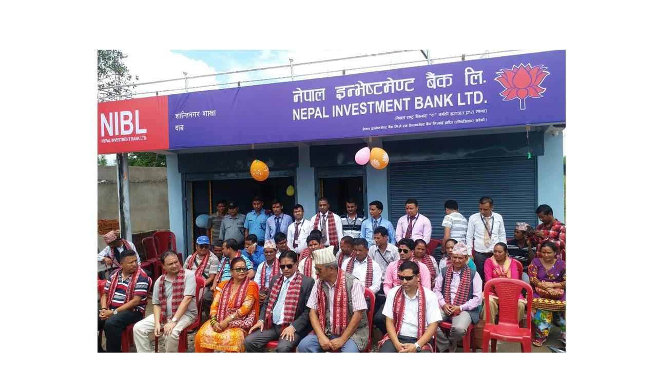 नेपाल इन्भेष्टमेण्टको चारवटा जिल्लामा शाखा विस्तार
