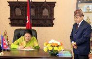 राष्ट्रपति भण्डारीद्वारा कर्मचारी समायोजन अध्यादेश जारी
