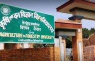 कृषि विश्वविद्यालयद्वारा निजी सम्बन्धनबारे जानकारी