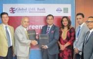 ग्लोबल आईएमई बैंक र नेशनल लाइफ इन्सुरेन्स कम्पनीबीच सम्झौता