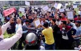 सरकारी निषेधको अवज्ञा गर्दै नेपाली कांग्रेस यसरी छिर्यो माइतीघर मण्डलामा(तस्बीरमा हेर्नुहोस्)