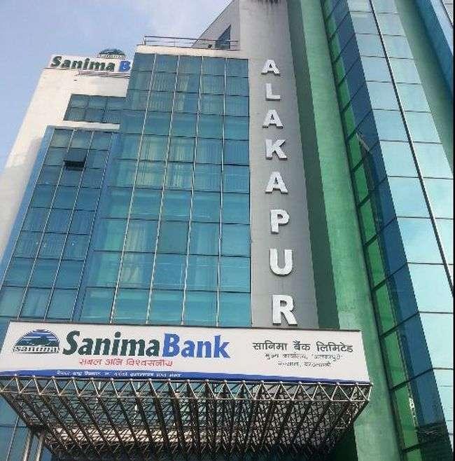 सानिमा बैंक नेपाल स्टक एक्सचेन्जमा सूचिकरणमा