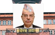 दीपकराज जोशीलाई महाअभियोग लगाएर नपछुताउनुस्ः नेपाली कांग्रेस