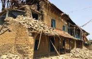 'भूकम्पको घर त्यो, मेरो घर यो'