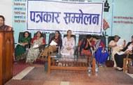 अन्तर पार्टी महिला सञ्जालद्वारा सरकारको गम्भीर ध्यानाकर्षण