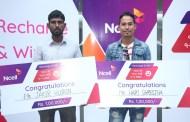 एनसेलद्वारा 'रिचार्ज एण्ड विन' अफर अन्तर्गत नगद पुरस्कार वितरण
