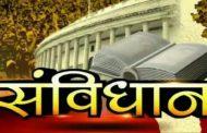 संविधान दिवस बुधबार मनाइँदै