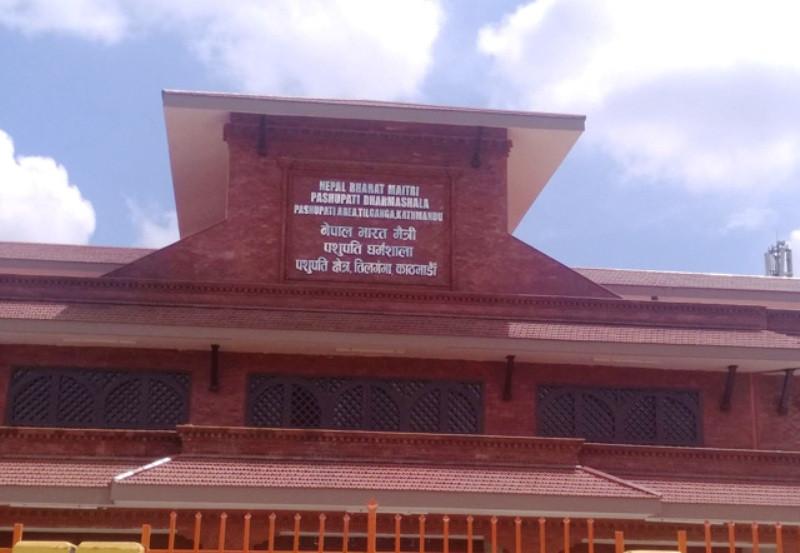 नेपाल–भारत पशुपतिमैत्री धर्मशाला डेढ महीनासम्म पनि सञ्चालनमा आएन